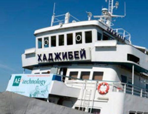 «МОРЕ энергетики!» или «Энергетики в МОРЕ!». Одесса, 13-16 сентября 2016