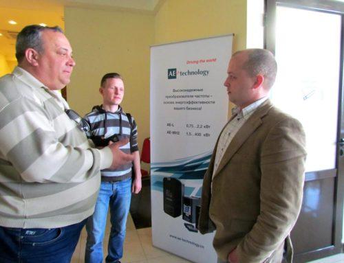 14-го апреля 2016 г в г. Харькове состоялся семинар на тему «Современные тенденции развития частотных преобразователей»
