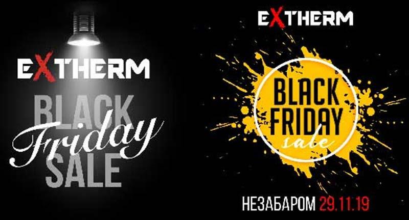 Extherm-теплые-полы-черная-пятница
