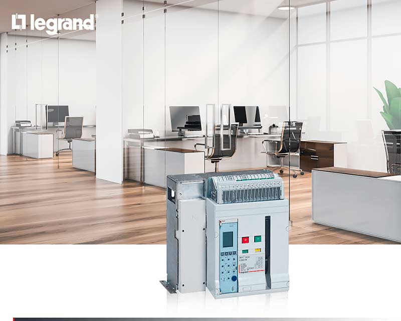 Legrand-DMX3-компактный-автомат