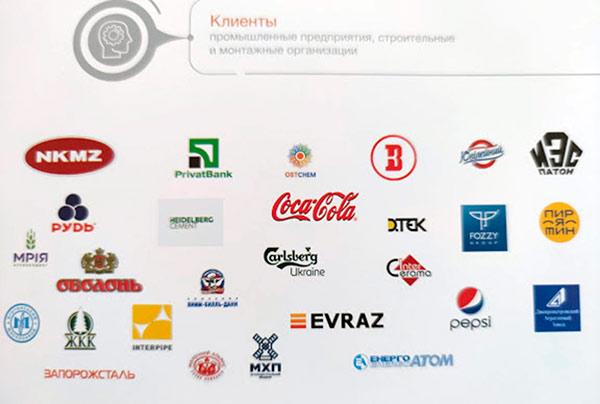 Новое-Электричество-каталог-2020-5