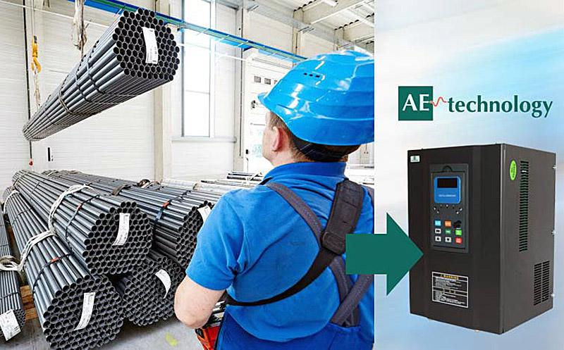 Атомэнергоспецзащита-AE-technology-ПЧ-1