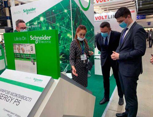 Schneider Electric представила решения для автоматизации, энергоменеджмента, умных зданий