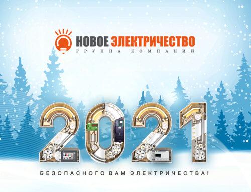Дорогие друзья, с Новым годом и Рождеством Христовым!