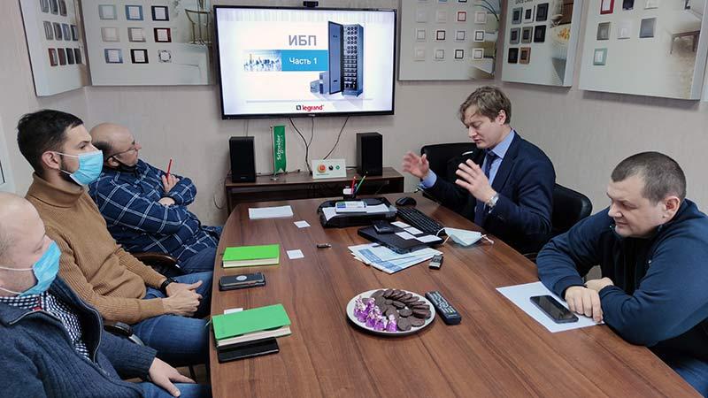 АЭСЗ-Legrand-ИБП-презентация-2