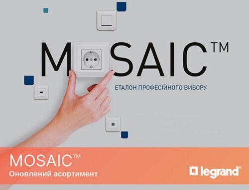 Mosaic от Legrand – эталон профессионального выбора
