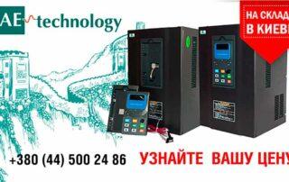 АЭСЗ-AE-technology-преобразователи-частоты
