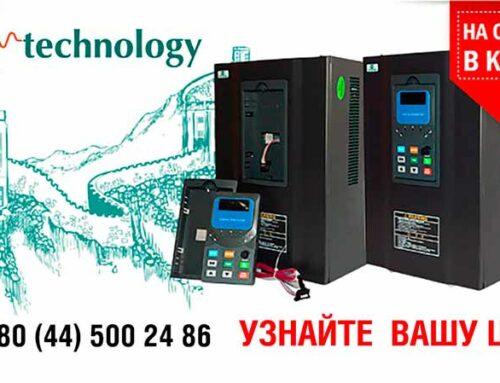 АЭСЗ предлагает популярные модели ПЧ AE-technology